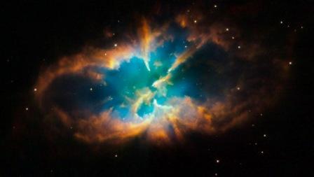 Pogled u galaksiju