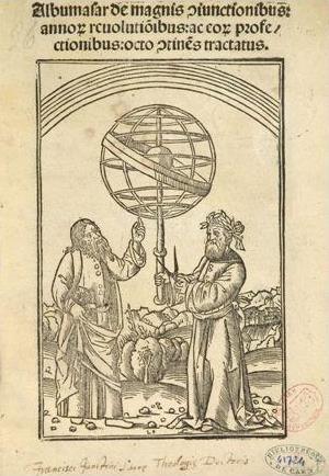 Bibliothèque de CAEN